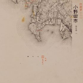 Drawings of Air-Raid damaged Sites of Onoda