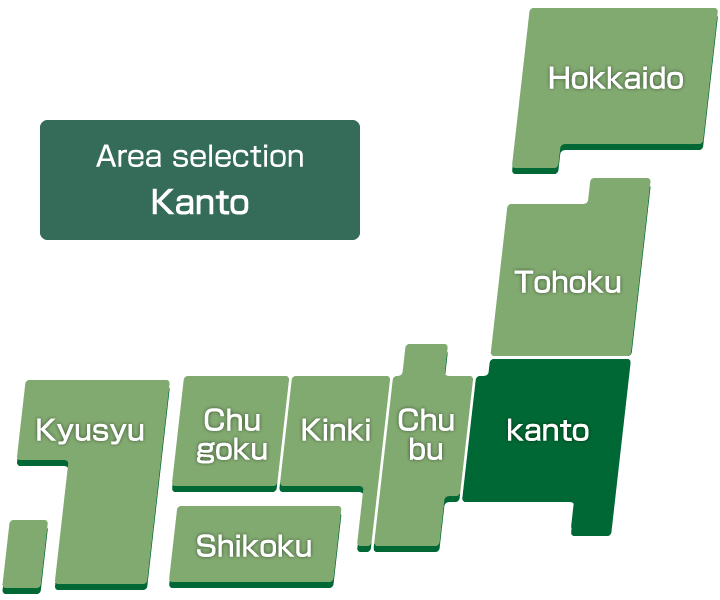 Select the region:Kanto